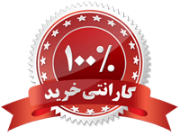 گارانتی